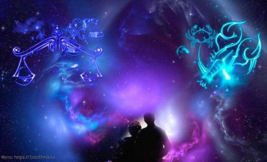 Куспид Весы-Скорпион: астрологи пророчат до конца февраля полную стабилизацию финансового положения