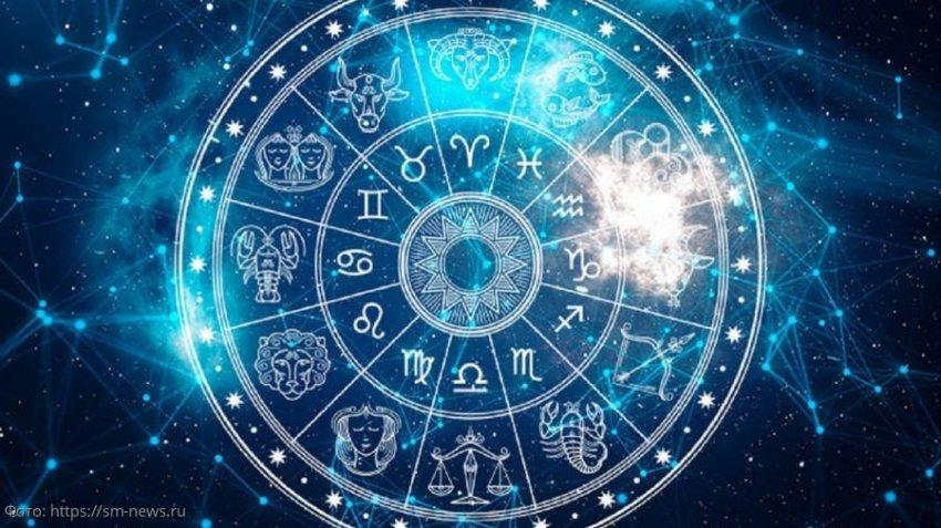 Советы от ангела-хранителя на 15 февраля для всех знаков зодиака