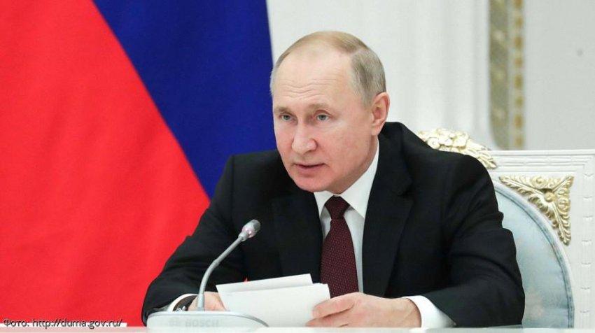Путин подписал указ о помиловании трёх россиян