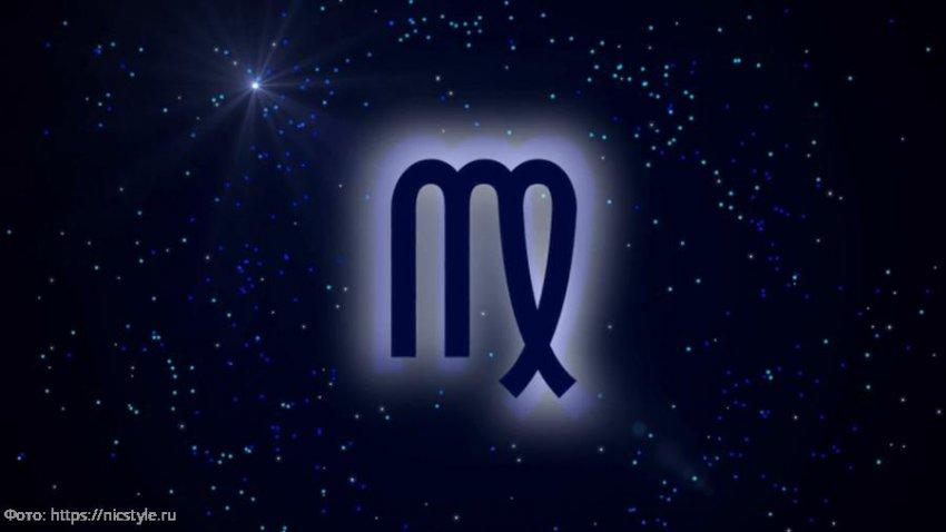 Под крылом Вселенной: Глоба определил четыре знака зодиака, которым судьба весной приготовила по свитку счастья