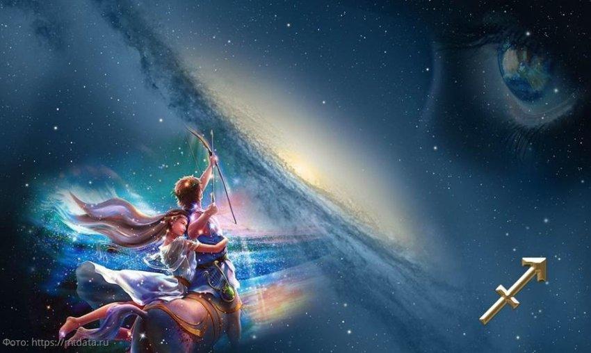 Тотальное лидерство: знакам Огня астрологи прогнозируют большой успех и счастье на следующей неделе