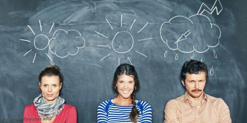 Их оптимизму позавидуешь: 5 знаков зодиака, которым не страшна депрессия