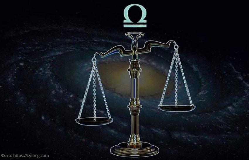 Всего шаг до успеха: три знака зодиака, для которых 29 февраля станет самым переломным днем в жизни
