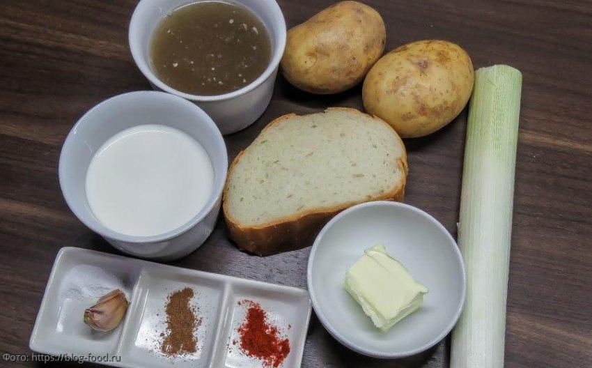 Вишисуаз: нежный луковый крем-суп по французскому рецепту