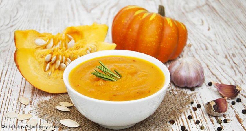 Крем-суп из тыквы: золотистый, ароматный, густой со сливочным вкусом