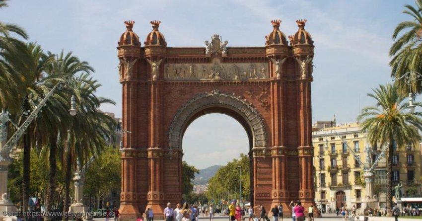 Триумфальная арка, Барселона: только символический вход или нечто большее
