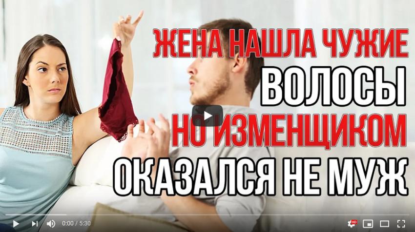 Потерявшему сознание Дмитрию Диброву помог Леонид Якубович