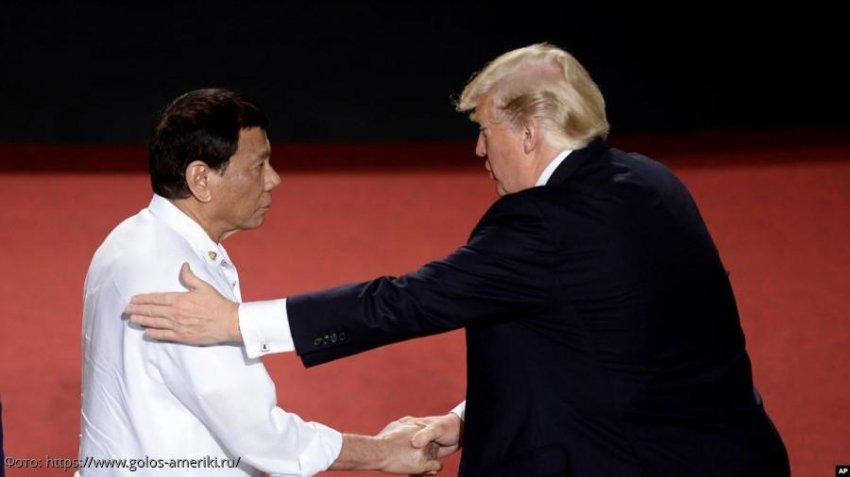 Президент Филиппин расторг военное соглашение с США и взял курс на сближение с Китаем