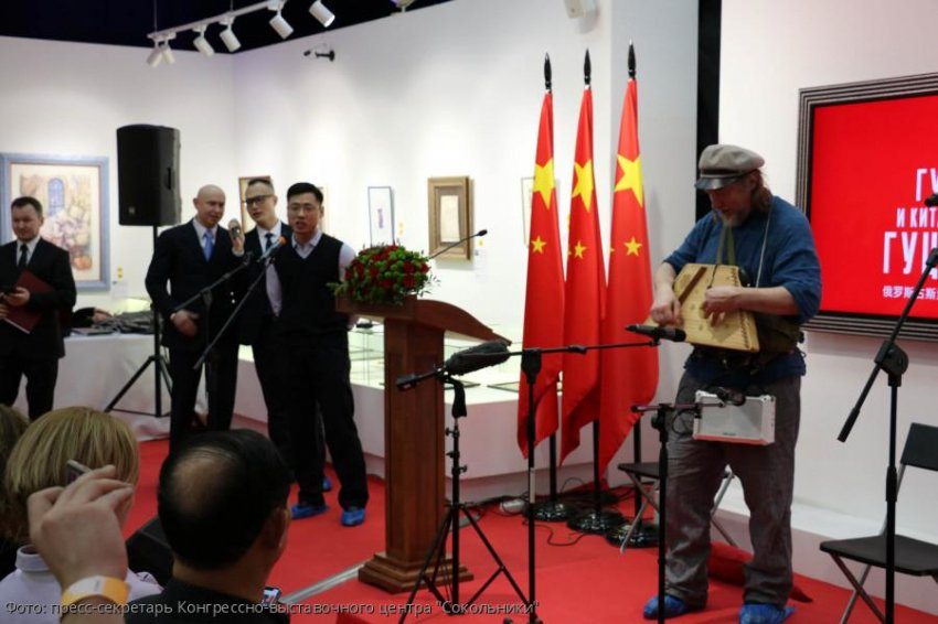 Открыт первый в мире Музей русских гуслей и китайского гуциня