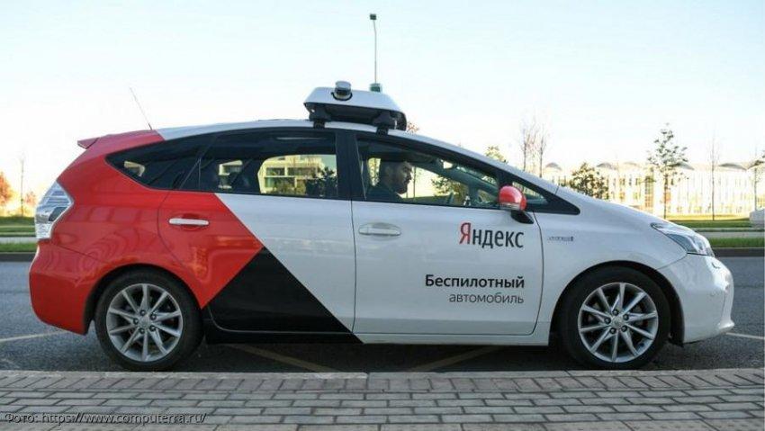 Беспилотные машины будущего уже в Москве:
