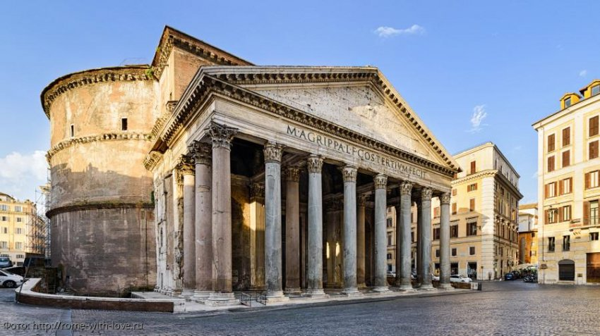 Пантеон в Риме – достопримечательность возрастом более 2000 лет