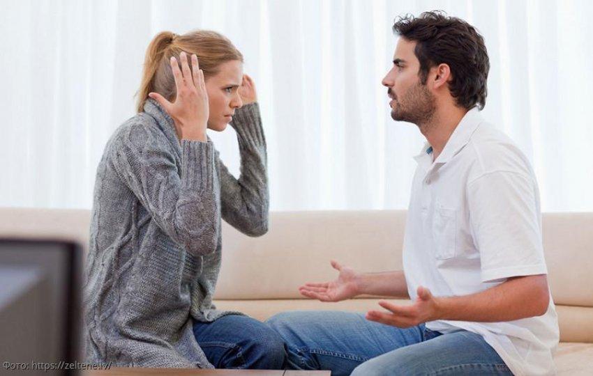 Расстройство пищевого поведения и отношения