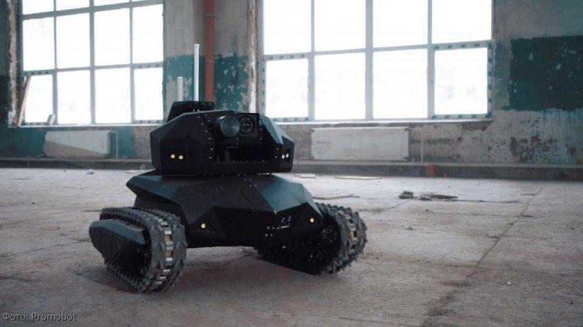 В России создали нового робота-патрульного — «Скорпион»