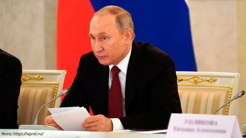 Путина обвинили в попытке закрепить в Конституции России «диктатуру олигархата»