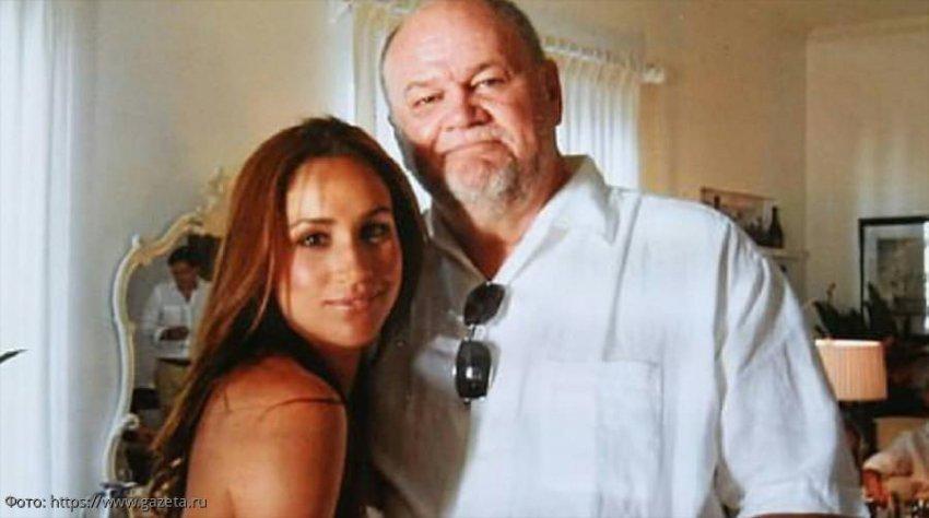 Отец Меган Маркл обвинил ее в оскорблении английской королевы