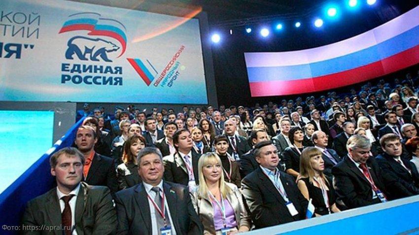 Партия «Единая Россия» решила объединиться с ОНФ