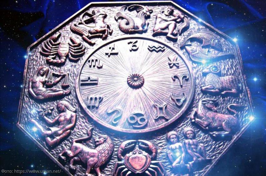 Названы самые сильные и самые слабые стороны знаков Зодиака