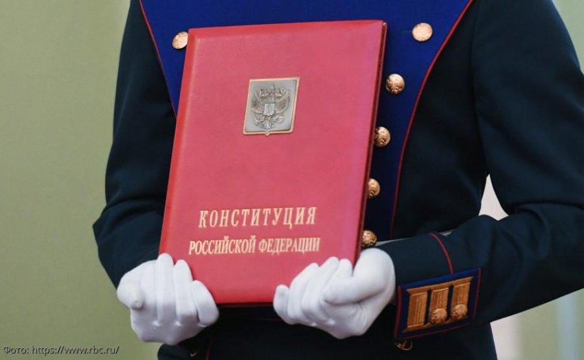 Голосование по поправкам в Конституцию пройдёт 22 апреля