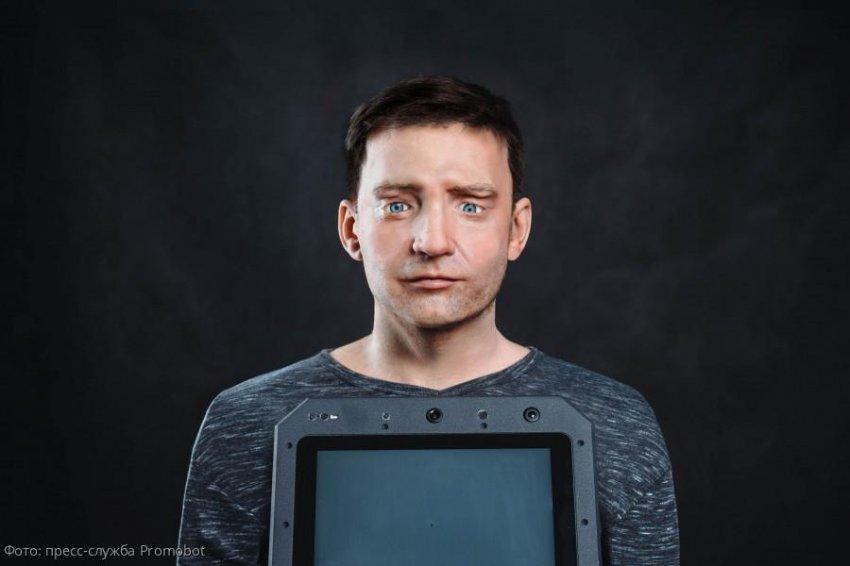 В Нью-Йорке представили российского робота-няню с внешностью человека