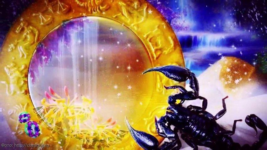 Астрологи определили: 1 марта станет началом периода чистого счастья для трех знаков зодиака