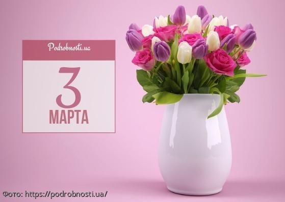 Т. Глоба предсказала, что 3 знака зодиака смогут начать жизнь с чистого листа 3 марта