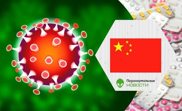 Представитель МИД Китая прямо обвинил в распространении коронавируса американских военных