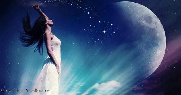 Астролог А.Перл назвала главных везунчиков последней недели марта, которые получат подарки от Вселенной