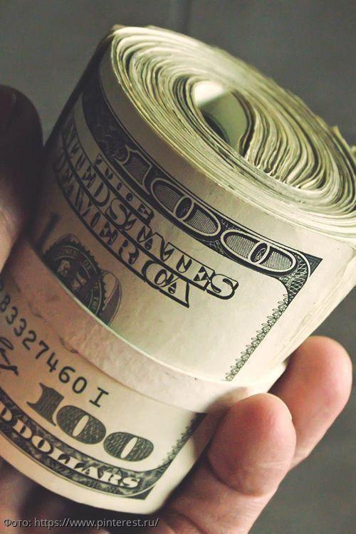 П. Глоба объявил период денежной удачи для 3 знаков зодиака: 17-27 марта