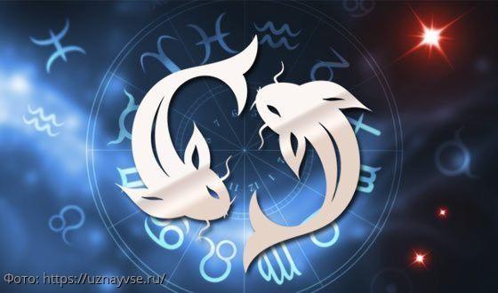Т. Глоба: 21 марта звезды подарят этому знаку зодиака полосу исполнения желаний