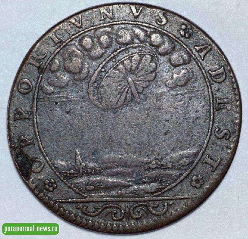 Нераскрытая тайна НЛО на старинных французских монетах