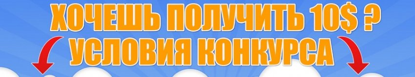 Жительница Казани зарезала 7-летних сыновей из-за ревности к мужу
