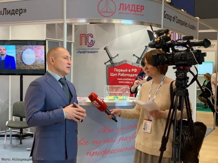 «Мы достойны большего»: президент Ассоциации «СИЗ» принял участие в IV Санкт-Петербургском международном форуме труда