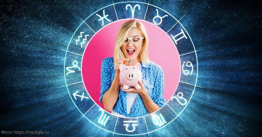 Пять знаков зодиака, которые в 50+ станут успешными и счастливыми