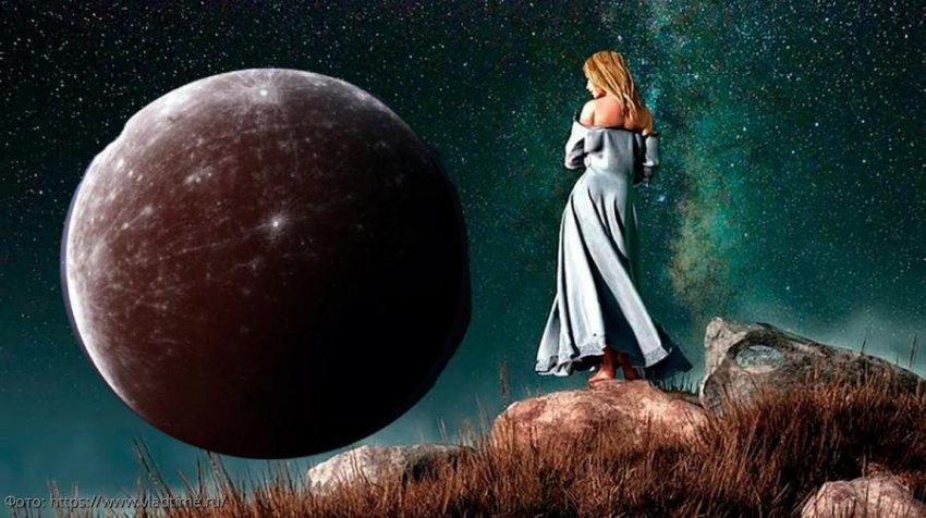 Т. Глоба: 3 знака зодиака, на которые до 9 марта ретроградный Меркурий будет оказывать позитивное влияние
