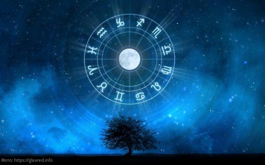 Гороскоп на неделю с 9 по 15 марта для всех знаков зодиака