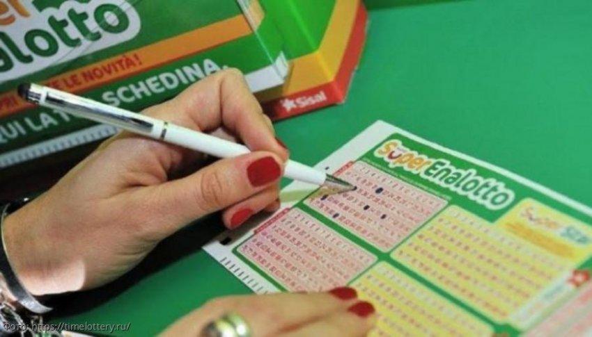 Астролог Каськова: 3 знака зодиака, представители которых имеют высокие шансы выиграть в лотерею во второй половине марта