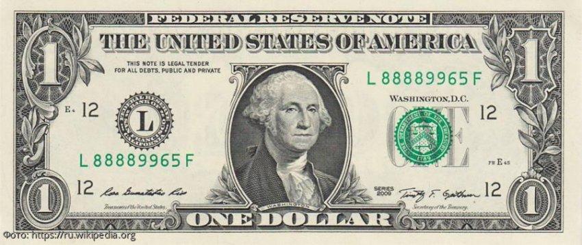 5 невероятных фактов о долларовой купюре, о которых вы не знали ранее
