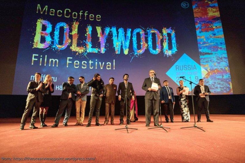 В России пройдет IV фестиваль индийского кино MacCoffee Bollywood Film Festival