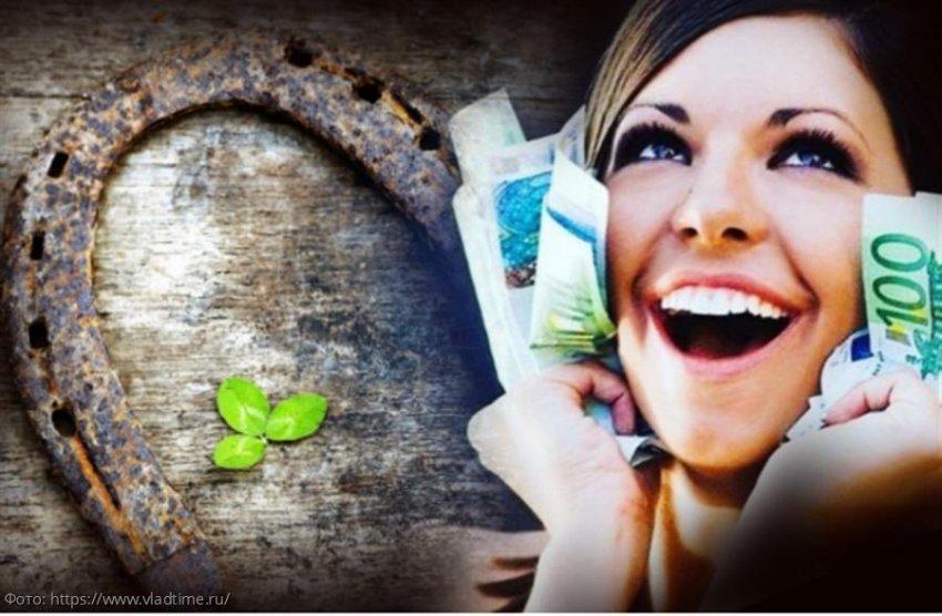 Т. Глоба: 9 марта на представителей 3 знаков зодиака обрушится немыслимое счастье и богатство