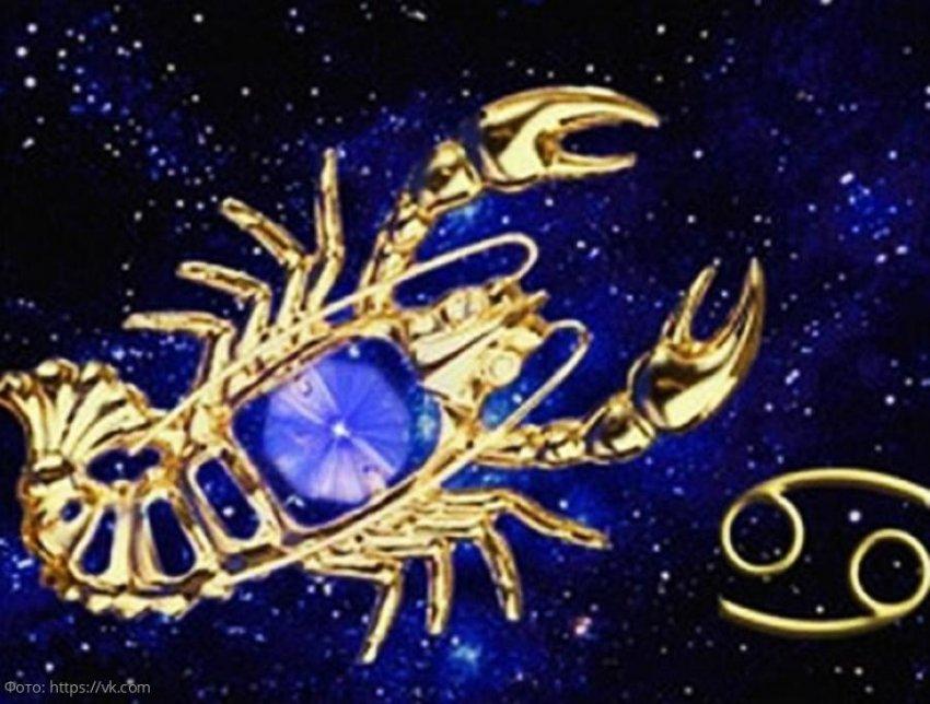Два знака зодиака, которым Вселенной предначертано в апреле выйти на новую ступень развития в жизни