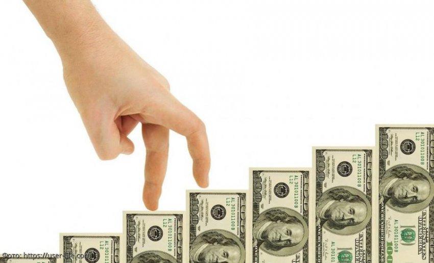 Глоба дал советы Овнам о том, как разбогатеть