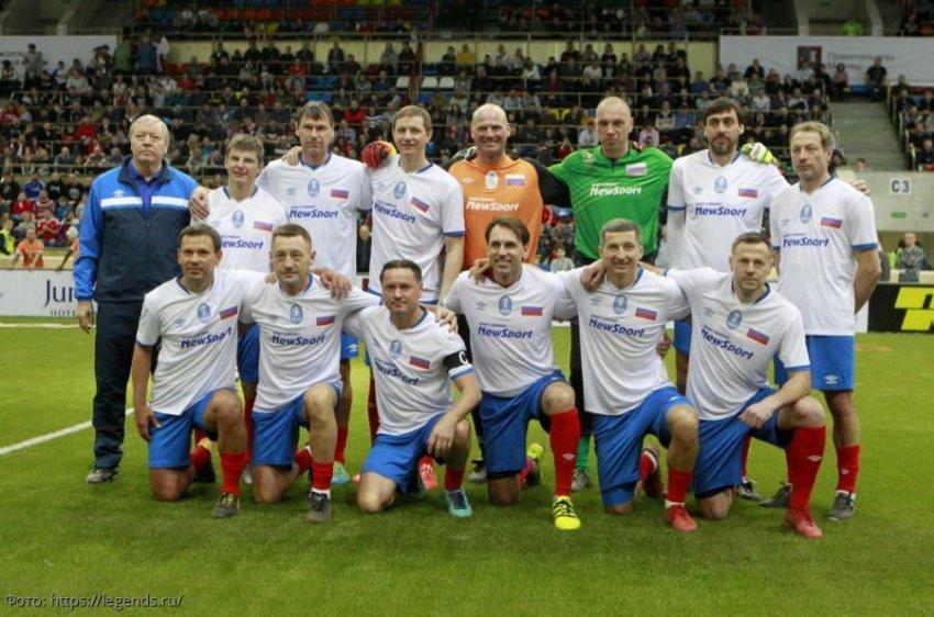 Кубок легенд 2020 по футболу