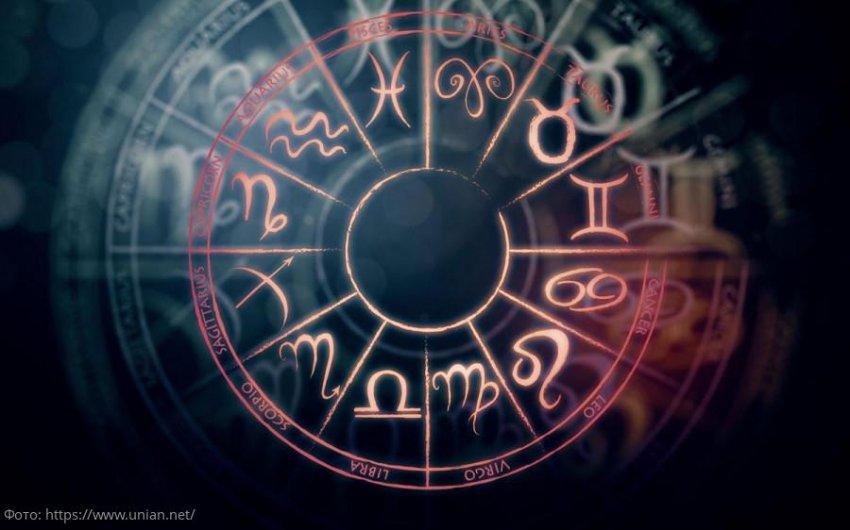 Рабочий гороскоп на 16 марта 2020 года для Львов, Дев, Весов, Скорпионов