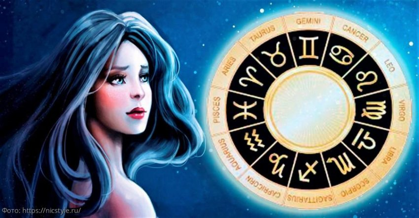 Астролог Володина назвала женские знаки зодиака, которые могут круто изменить жизнь в апреле