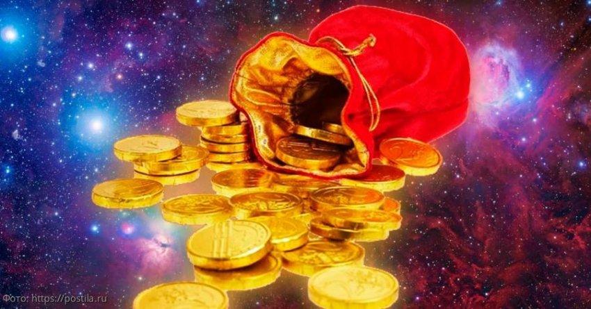 Три знака зодиака, на которых в апреле прольётся денежный поток