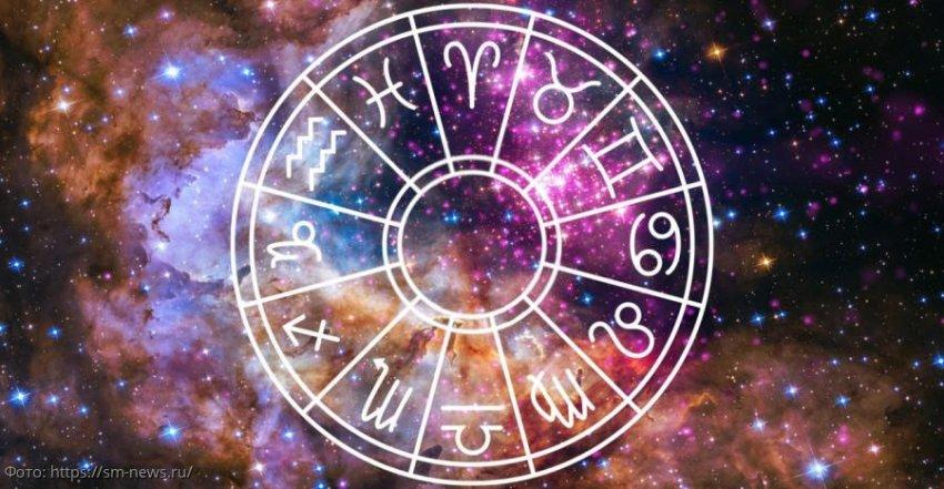 Рабочий гороскоп на 17 марта 2020 года для Львов, Дев, Весов, Скорпионов