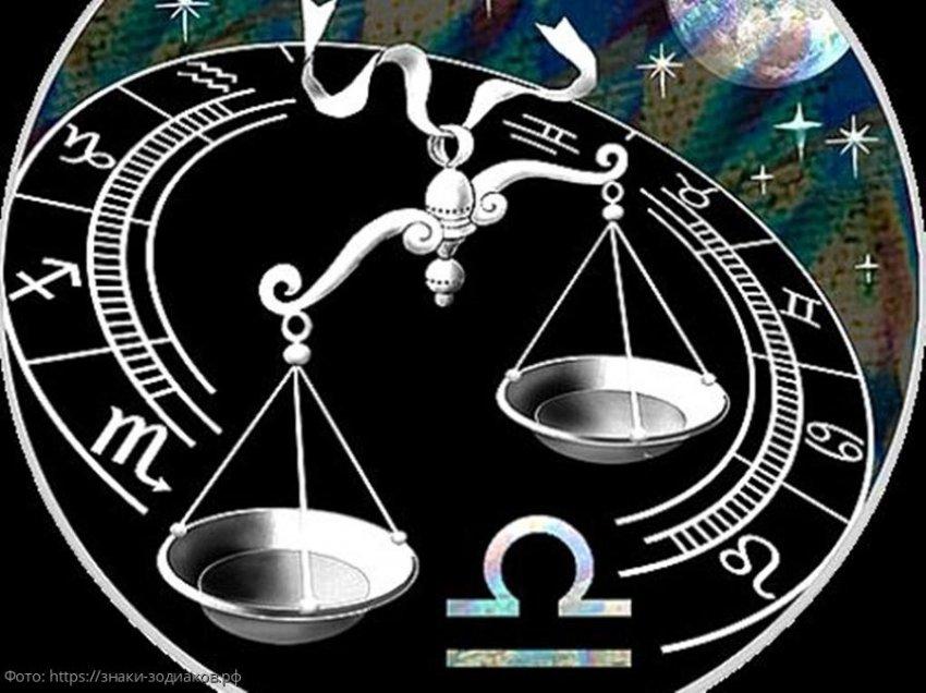 Глоба уточнил, каким знакам зодиака 23 и 25 марта стоит ожидать крупного бонуса от Вселенной
