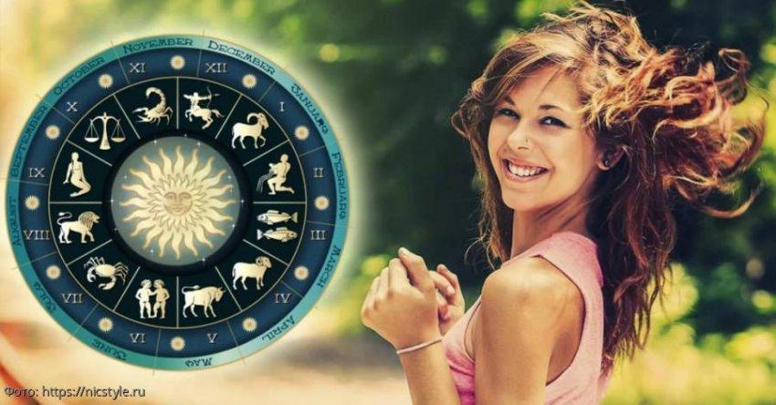 Володина назвала три знака зодиака, которых накроет лучами апрельского счастья