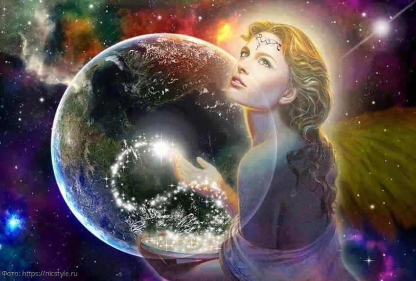 Глоба уточнил, кому из знаков зодиака весь апрель будет покровительствовать Вселенная