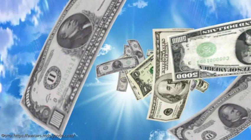 Т. Глоба: в последнюю декаду марта представители 3 знаков зодиака приобретут финансовую независимость
